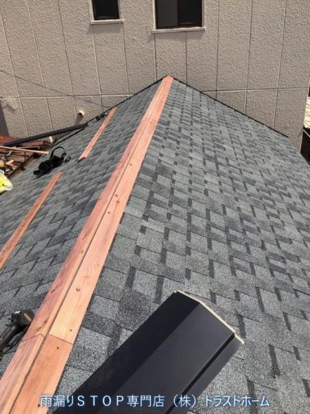 雨漏り 屋根葺き替え