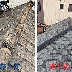 築50年の瓦屋根の雨漏りを屋根葺き替え工事で対応しました!のイメージ