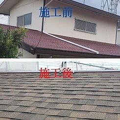 屋根の老朽化による雨漏りをカバー工法で改修工事を行いましたのイメージ