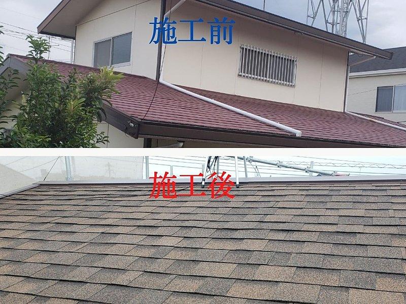 屋根の老朽化による雨漏りをカバー工法で改修工事を行いました
