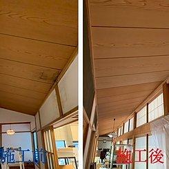 雨漏りで傷んだ天井を綺麗に改修工事しましたのイメージ
