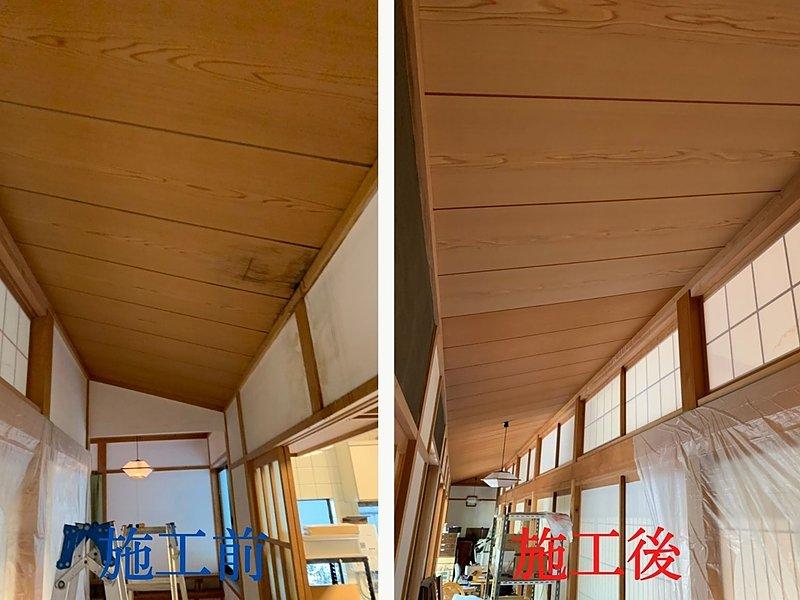 雨漏りで傷んだ天井を綺麗に改修工事しました